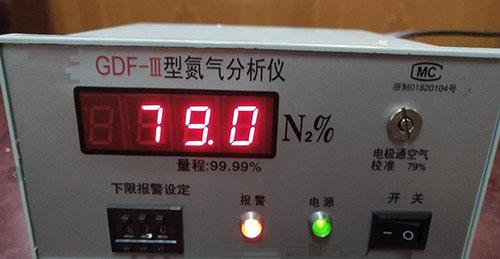 氮气纯度分析仪 型号:HY1-GDF-III