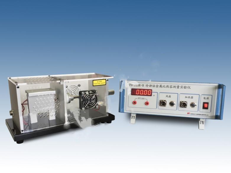 属比热容测量实验仪 型号:BD73-FD-JSBR-B