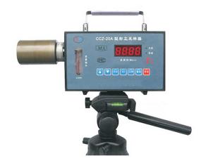 防爆粉尘采样器 型号:RJ366-CCZ20