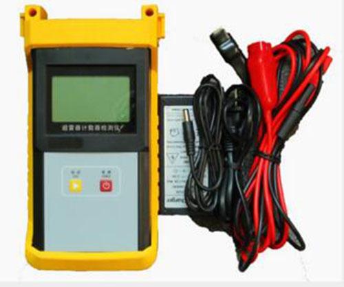 便携式避雷器放电计数器检测仪 型号:HR21-FCZ-H