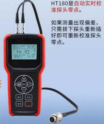 超声波测厚仪(自动校准) 型号:AP13-HT180
