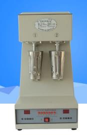 高速搅拌机 双轴 型号:GJ500-GJS-B12K