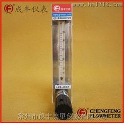 测量松香助焊剂上用的玻璃转子流量计