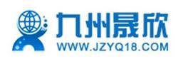 北京九州晟欣科技有限公司