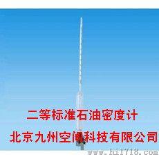 天津二等标准石油密度计生产
