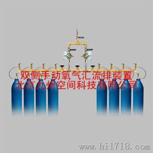 乙炔汇流排生产,乙炔汇流排厂家