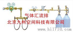 气体汇流排生产/ 气体汇流排厂家