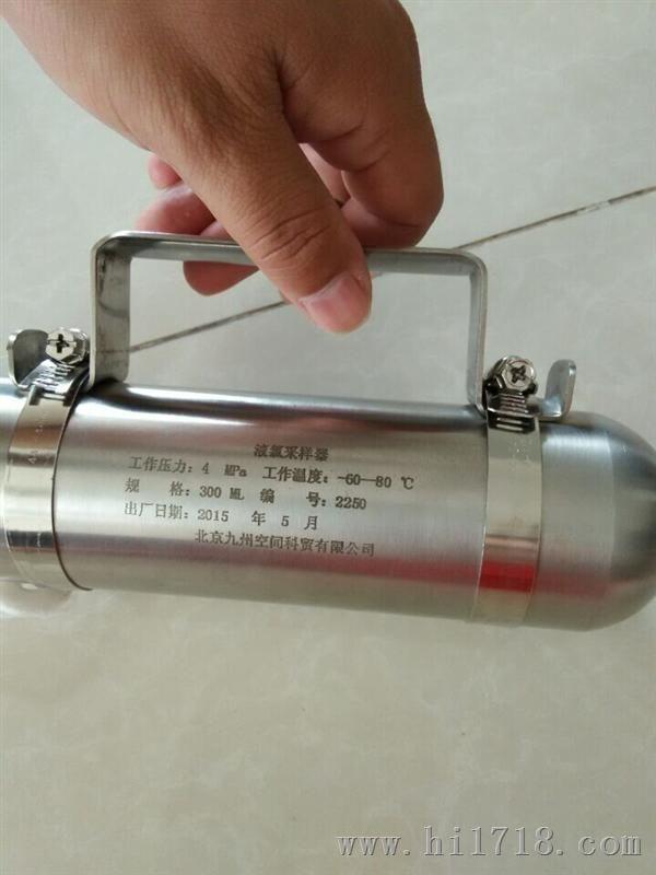 供应石油气体采样器(型号JZ-SS)