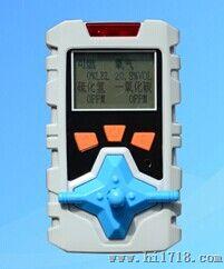 供应便携式多气体检测仪