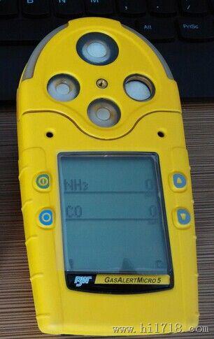 供应甲苯二甲苯气体检测仪