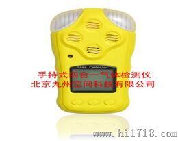 便携式式四合一气体检测仪
