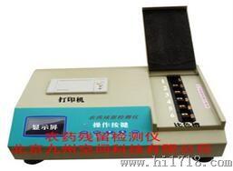 农药残留检测仪(6通道)、6通道农残仪
