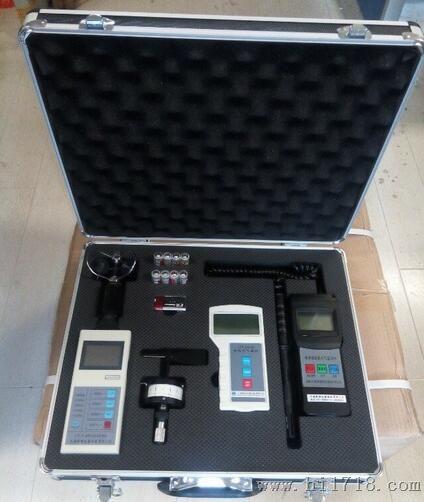 综合气象监测仪(手提式)