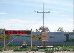 校园用气象站