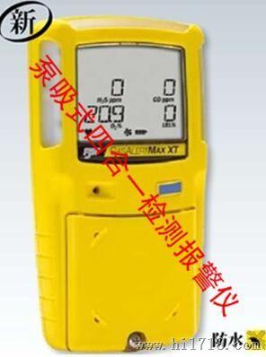 加拿大BW四合一气体检测仪(泵吸式)