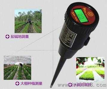 土壤EC快速检测仪(数显)