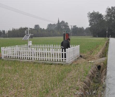 农业田间小气候监测站