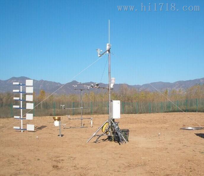 北京在线风蚀监测站报价