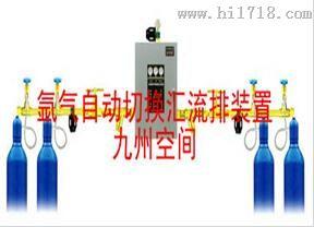 北京氩气自动切换汇流排