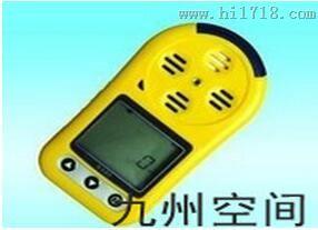 便携式NO2检测仪
