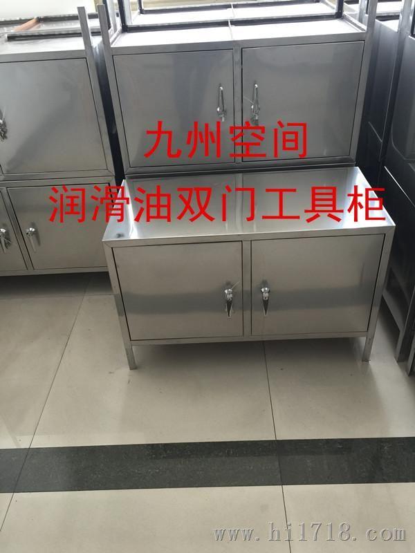 供应润滑油三级过滤器不锈钢工具箱/900*450*500(mm)