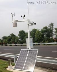 交通公路气象站(能见度、雪深、路面、天气)