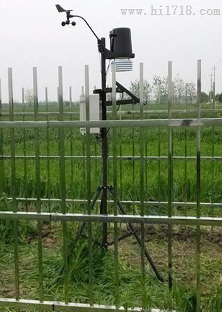 农田小型气象站JZ-AS1,农业小气候站、农田气象站价格