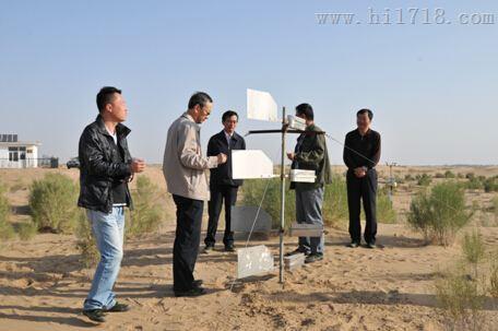 集沙仪-风沙收集器JZ-JS01,集沙仪-水保建设集沙仪-风沙收集器