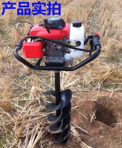 汽油动力土壤挖孔机、植树用挖沟机JZ-LY145,汽油动力土壤挖孔机