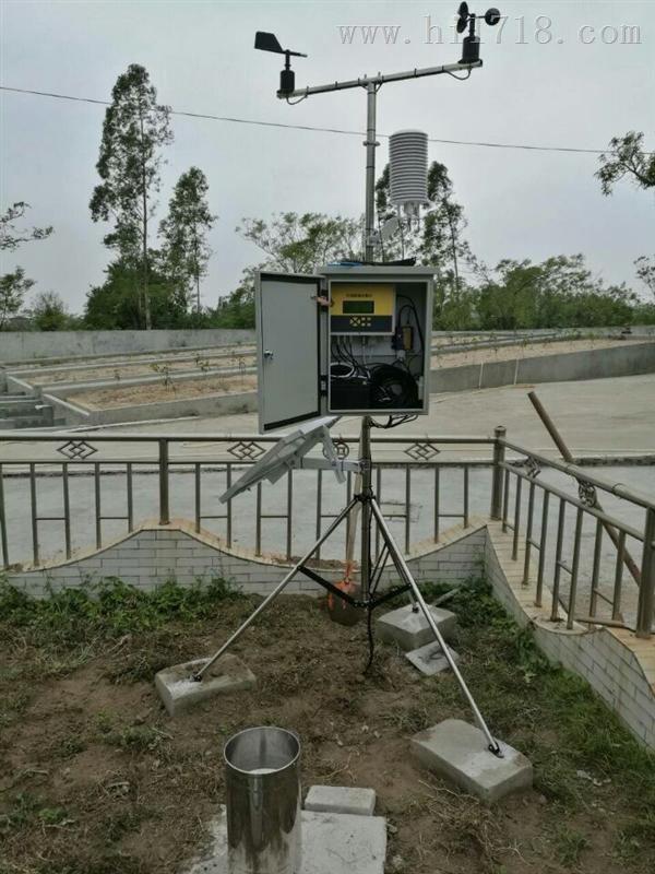 自动气象站-JZ-WS18,自动气象站、气象观测站