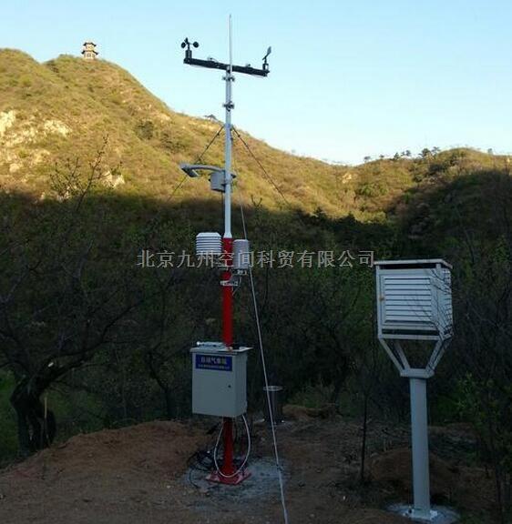 全自动气象观测站