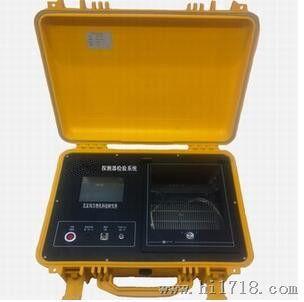便携式气体检测系统厂家/气体检测探测器厂家