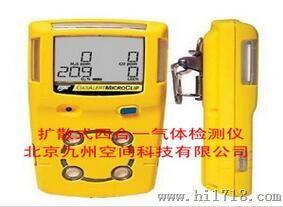 扩散式四合一气体测定仪厂家特价处理