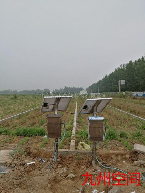 小流域径流泥沙自动监测系统