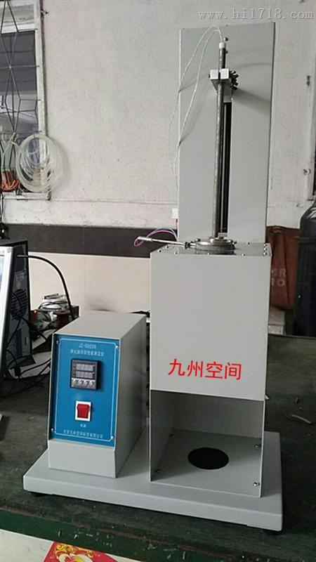 淬火油冷却性能性测定仪 JZ-S0220