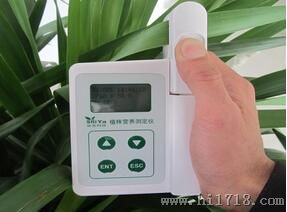 植株叶片水分测定仪