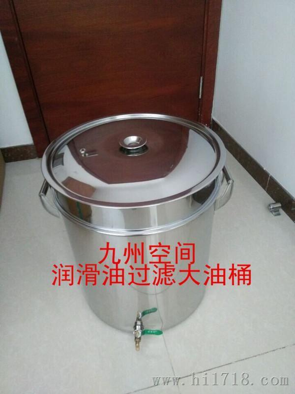 润滑油三级过滤器