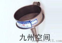 不锈钢过滤漏斗  125*180(mm)