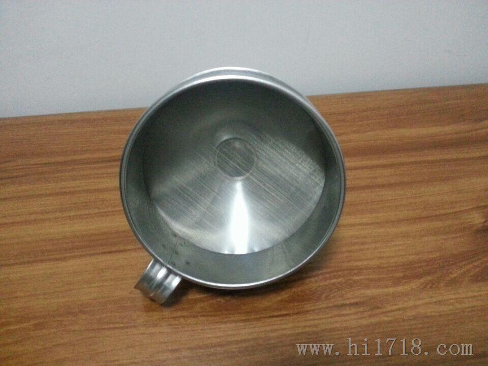 润滑油不锈钢过滤漏斗125*180(mm)