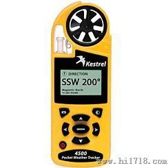 Kestrel 4500 便携式气象站