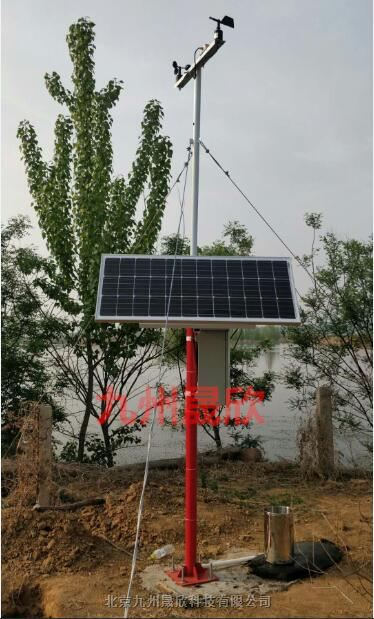 湿地生态环境监测系统 JZ-CS