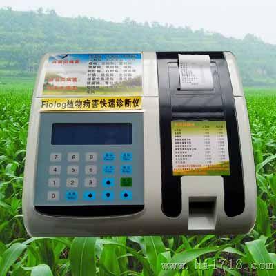 植物病虫害诊断仪  JZ-HY181