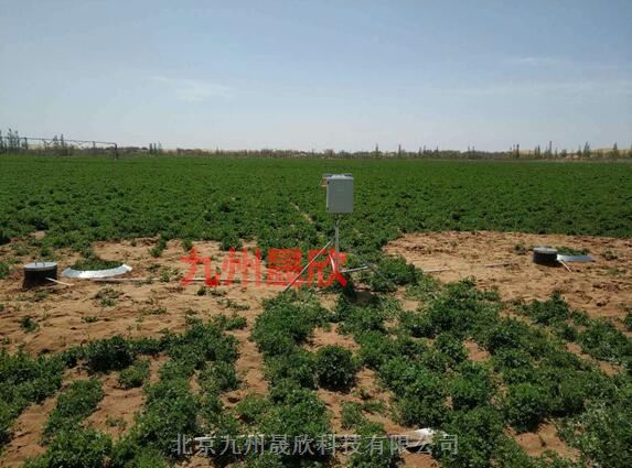 田间土壤蒸发器  JZ-LYS20