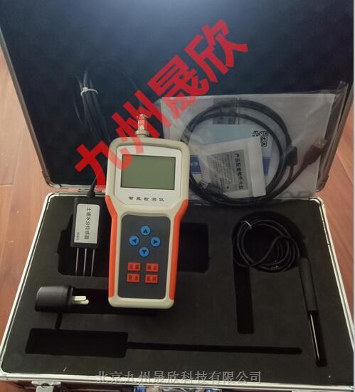 土壤温度、水分、盐分测定仪