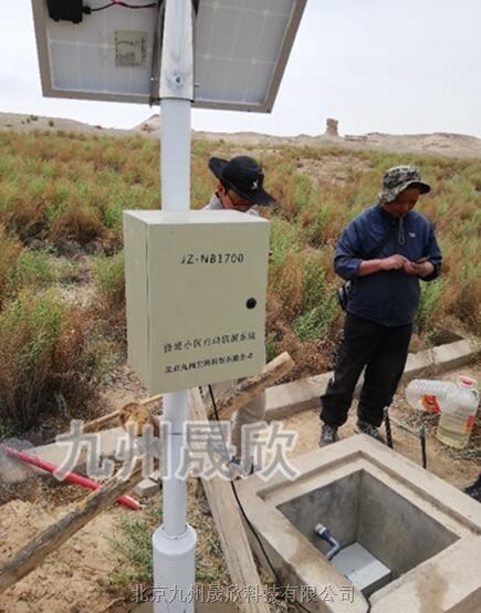 径流小区泥沙自动监测设备