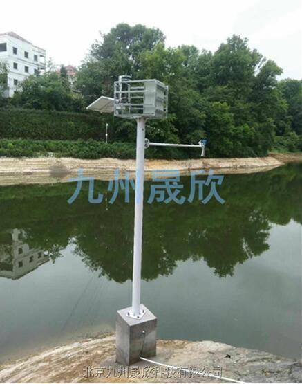 自动雷达水位监测站