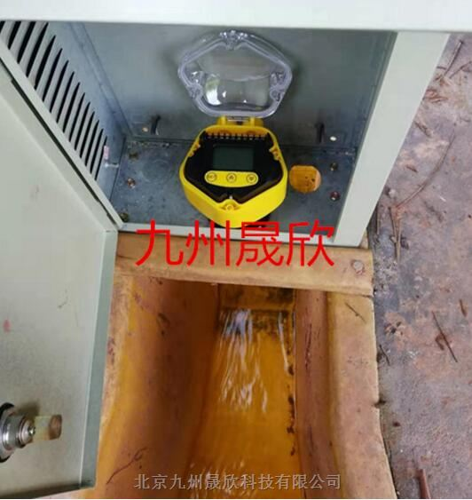 测流堰实时监测系统  JZ-HW1