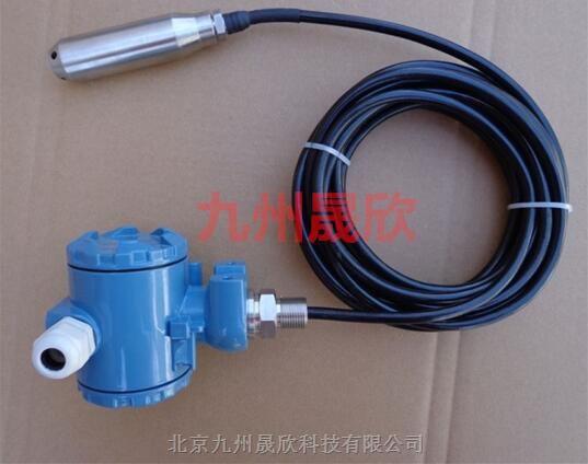 压力式水位变送器  JZ-TYW