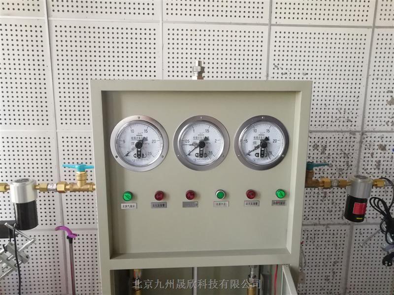 氧气双出气口汇流排   JZ-YQH10