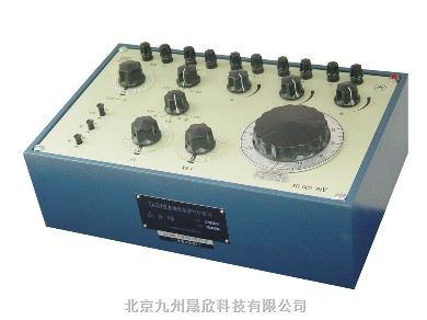 低电势直流电位差计  JZ-UJ31